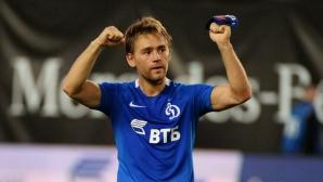 Динамо (М) пробва да откупи Панченко