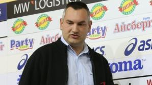 Санкции в Балкан след издънката в Самоков