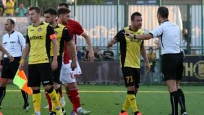Футболистите на Ботев (Пловдив) получиха почивка