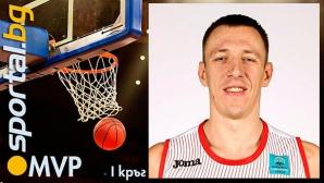 Максим Корнийенко - MVP на I кръг на НБЛ