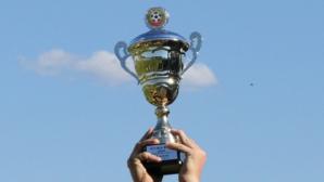 Пълният жребий на 1/8 финалите за Купата на БФС