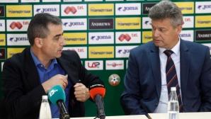 Шефът на СК отказа да коментира дузпата за ЦСКА-София в присъствието на Бата