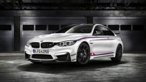 BMW представиха M4 DTM Champion Edition по повод титлата на Марко Витман