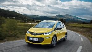 Награди за Opel Ampera-e и Opel Group в конкурса AUTOBEST 2016