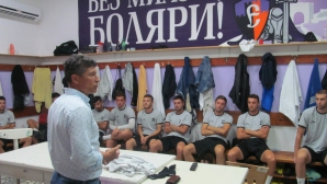 Балъков гледа дербито от Втора лига