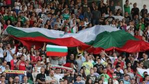 България кандидатства за домакинство на Европейски първенства за юноши и девойки