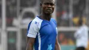 Гръмнаха погрешка футболист в Нигерия