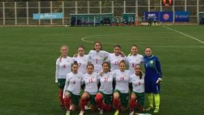 Тежка загуба за България от фаворита Холандия