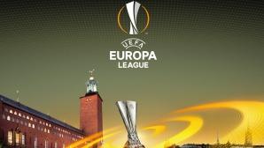 Лига Европа - гледайте тук всички мачове
