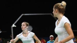 Сестри Стоеви се класираха за втория кръг на турнира от Суперсериите в Дания