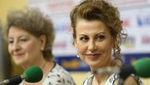 Добра новина за българската художествена гимнастика