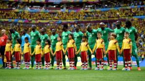 Кой срещу кого за Купата на Африка, жребият е изтеглен