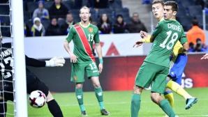 България падна с 15 места в ранглистата на ФИФА