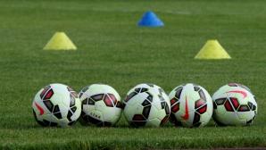 Съдийски назначения за мачовете от 10-ия кръг във Втора лига