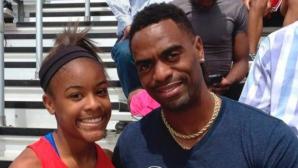 Арестуваха още един мъж във връзка със смъртта на дъщерята на Тайсън Гей