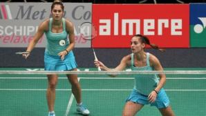 Сестри Стоеви стигнаха четвъртфиналите в Дания