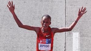 Джепту се надява на ударно завръщане след наказанието