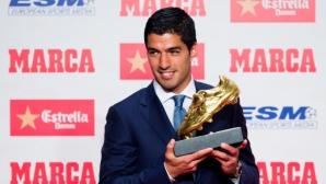 "Луис Суарес вече с чифт ""Златни обувки"", наградиха голмайстора на Европа"