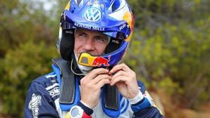 VW се обявиха против кръг от WRC в Турция