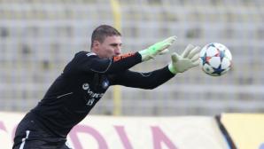 Йоргачевич готов за Берое