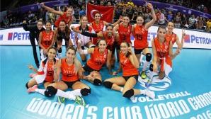 Екзаджъбашъ остави Рексона извън полуфиналите на световното клубно