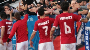 ЦСКА-София търси първа победа навън