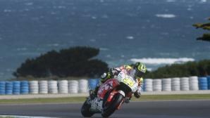 Кръчлоу бе най-бърз в първата тренировка от MotoGP, Роси бе наказан