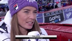 Очарователната Тина Мазе се присъединява към екипа на Евроспорт