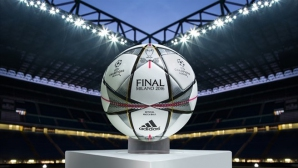 В УЕФА съвсем се объркаха - мислят да преместят финала в ШЛ извън Европа