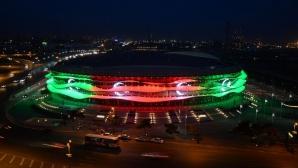 Минск ще бъде домакин на вторите Европейски игри през 2019 година