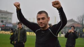 Лъчо Балтанов стана татко
