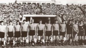"""""""Червените"""" честват 60 години от първия европейски мач на ЦСКА"""