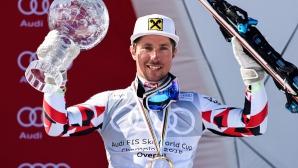 Марсел Хиршер е носител на наградата за скиор номер 1 на годината