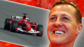 Хамилтън шокира всички с разкритие за навиците на Шумахер