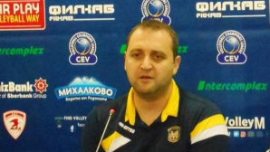 Иван Петков: Ние сме щастливи, че играем в Шампионската лига (видео)