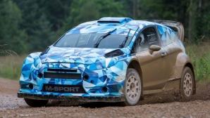 Изненада в тестовете на Ford Fiesta RS WRC 2017