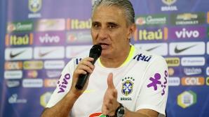Селекционерът на Бразилия: Изправяме се срещу духа на 1:7