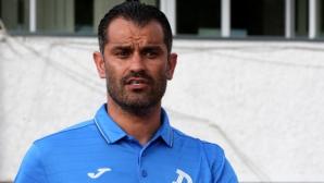 Треньорът на Дунав: Можеше да победим Локо (Пд), няма напрежение в отбора