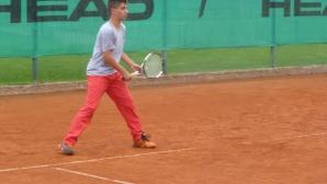 Наша млада надежда на финал в Испания