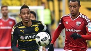 Инголщат 04 - Дортмунд 0:0, гледайте тук