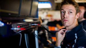 Даниил Квят остава във Формула 1