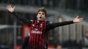 Милан - Ювентус 1:0, гледай на живо