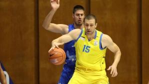 Левски 2014 изненада Берое и записа първа победа