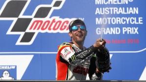 Кръчлоу победи Роси за ГП на Австралия в MotoGP, а Маркес падна (Галерия)