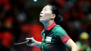 Китайски сблъсък ще реши европейската титла по тенис на маса при жените