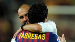 Гуардиола прибира Фабрегас срещу стабилна сума