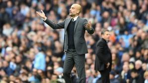 Кризата е факт: Пети мач без победа за Манчестър Сити на Гуардиола (видео)