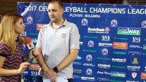 Иван Петков: Искаме да направим нещо запомнящо се срещу световния клубен шампион (ВИДЕО)