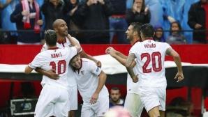Севиля - Атлетико - 0:0 (гледайте на живо)