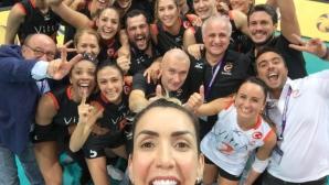 Екзаджъбашъ (Истанбул) спечели световното клубно първенство (ВИДЕО + СНИМКИ)